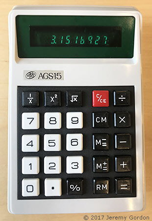 Calculator List A-C