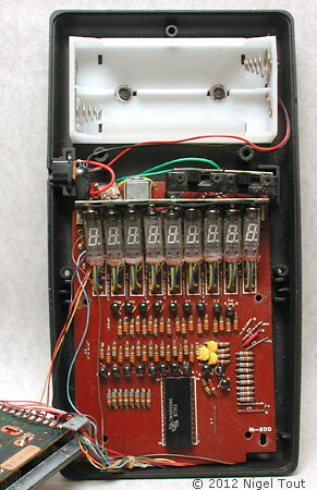 Tealtronic K-80M type 2 inside