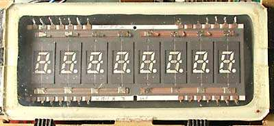 3rd generation VFD display